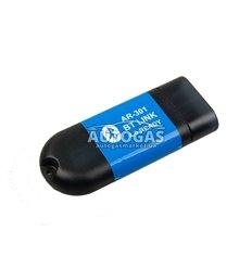 Интерфейс Bluetooth для систем Autronic