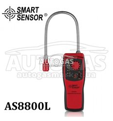 Течеискатель Smart Sensor
