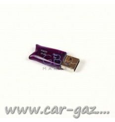 USB HW ключ для открытия программы AEB KITAP (вариаторы)