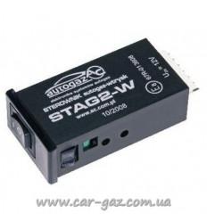 Перемикач інжектор, STAG2-W